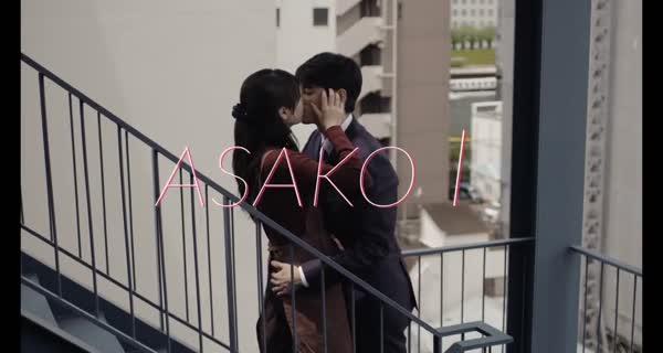 bande-annonce ASAKO I&II