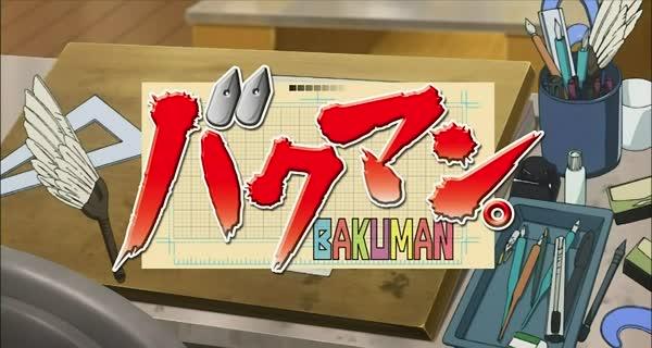bande-annonce Bakuman