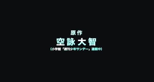 bande-annonce Keijo!!!!!!!!