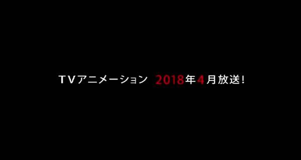 bande-annonce Mahou Shoujo Site