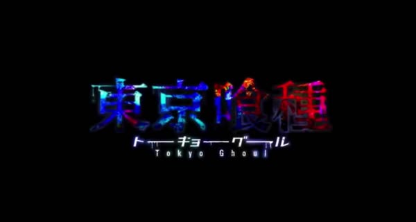 bande-annonce Tokyo Ghoul